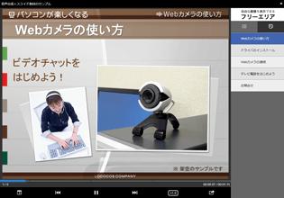 ナレーション+スライド